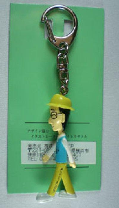 画像1: 小林正観人形携帯ストラップ(Ver.2)