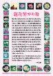 画像5: 蓮花繋がり暦|小林正観日めくりカレンダー (5)